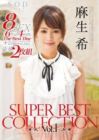 SUPER BEST COLLECTION Vol 1
